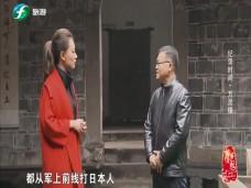 《纪录时间》万灵镇