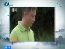 《 风物福建》特产篇——闽北花猪