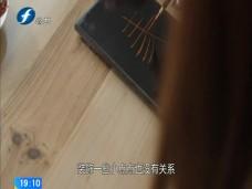 《风物福建》传统漆艺的新生(上)
