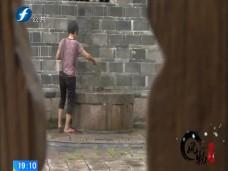 《风物福建》探访平和县九峰镇黄田村