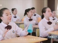 《新闻启示录》厦门六中合唱团