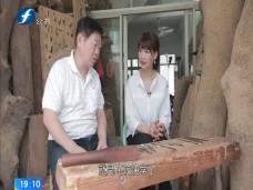 《风物福建》云霄木雕工艺