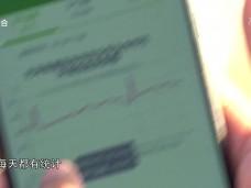 《新闻启示录》田间地头的数字革命