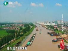 《纪录时间》河下镇