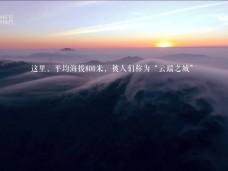 《风物福建》霞浦·半月里古老畲乡