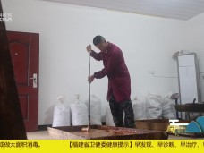 《风物福建》古法红糖新产业 贯古今助脱贫