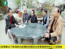 《纪录时间》手工云南(八)