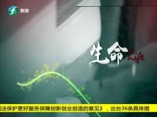 《纪录时间》手工云南(三)