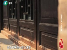 《纪录时间》窑湾镇