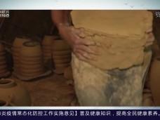《风物福建》福建陶瓷——福建克拉克瓷