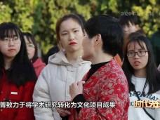 《时代先锋》八闽人才之高校篇——闽江学院