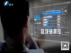 """数字经济报道:助力新基建 迸发""""芯""""动能"""