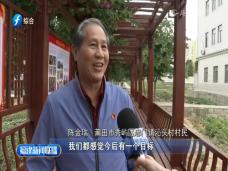 福建新闻联播-