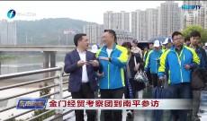 《东南晚报》4月13日