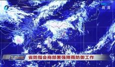《东南晚报》5月25日