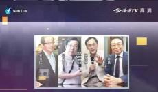 《台湾新闻脸》5月13日