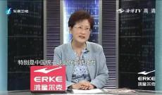 《台湾新闻脸》10月7日