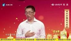 《中国梦·游子情》11月10日