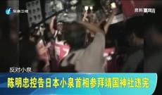 《台湾新闻脸》1月13日