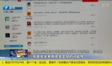 《律师在现场》《网络信息内容生态治理规定》3月1日起施行