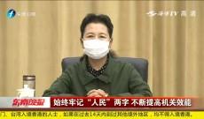 《东南晚报》3月23日