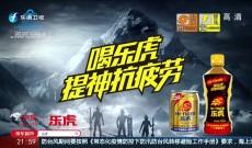 《台湾新闻脸》8月3日