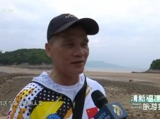 《清新福建旅游报道》全国网络媒体走进武夷山