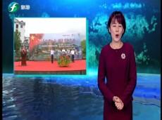 《清新福建旅游报道》深圳文博会 福建馆精彩纷呈