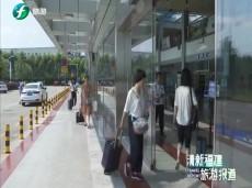 清新福建旅游报道 福州永泰官烈村 传承红色基因 革命老区焕发新活力
