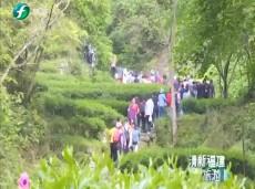 《清新福建旅游报道》第六届丝绸之路国际电影节10月在福州举办