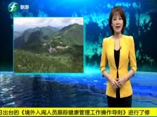 《清新福建文旅报道》福州:提升白马河两岸景观 打造精品旅游项目