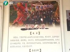 《清新福建文旅报道》福州地铁1号线二期全线轨道贯通