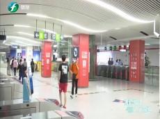 《清新福建文旅报道》福建:文化旅游场所有序开放