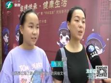 《清新福建文旅报道》泉州市文艺院团公益性惠民演出全面恢复