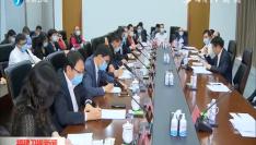 省领导赴泉州台商投资区宣讲党的十九届五中全会精神