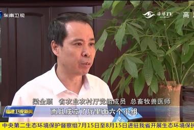 省农业农村厅、省林业局:扎实推进生态环境问题整改落实