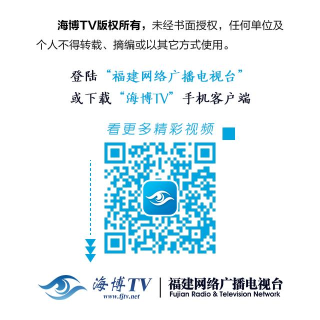 行走自贸区丨平潭:全国首创!台湾青年服务台