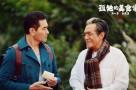 张国柱加盟《美食家》 男神老爸追忆美少年之恋
