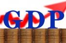 李克强回应GDP增长预期目标下调:增长6.5%速度不低