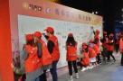 四千名高校志愿者助力金砖厦门