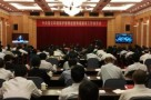 中央第五环境保护督察组督察福建省工作动员会在福州召开