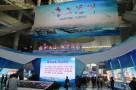 福州四个教育项目在海交会集体亮相 总投资额近15亿