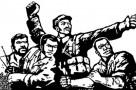 """唱响福州版""""撸起袖子加油干""""歌曲,致敬时代精神,当好青年排头兵!"""