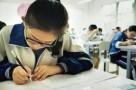 福建发布高考考场规则 考试全程录像