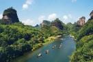 福建省拟设立武夷山国家公园管理局执法机构