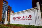 中央宣讲团赴中国人民大学宣讲十九大精神