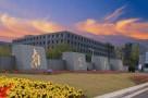中央宣讲团赴南京大学、山东大学、吉林大学、兰州大学宣讲十九大精神