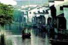 千年古镇迸发新活力——探营第四届世界互联网大会举办地