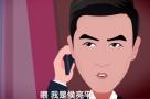 """""""侯亮平""""局长3分钟带你看懂""""监察委"""""""