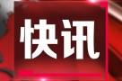 杨晓渡被提名为国家监察委员会主任候选人